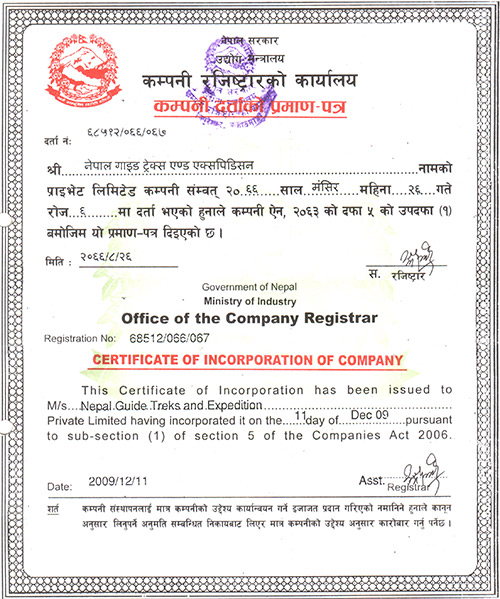 Company Registration Document