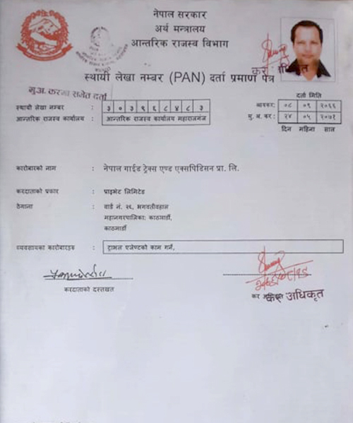 Company VAT Document