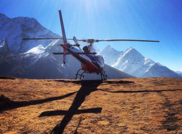 Helicoptor Tour