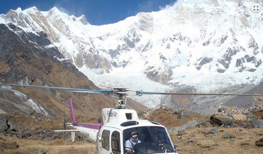 Annapurna Base Camp Trek.