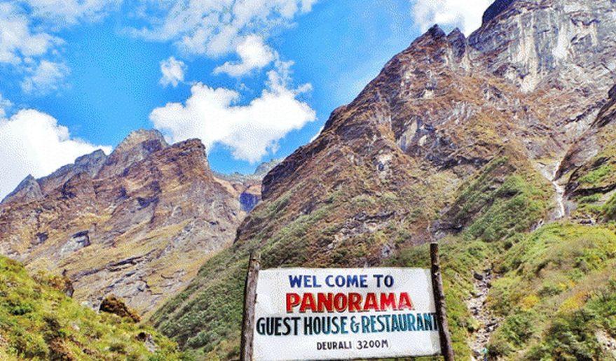 Annapurna Sanctuary Trek | Himalaya