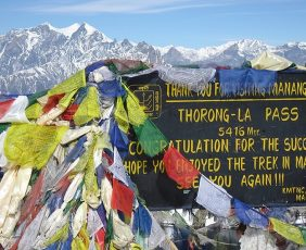 At Thorong La Pass 5416m - the highest point of Annapurna Circuit Trek