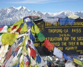 At Thorong La Pass 5416m - the highest point of Annapurna Circuit Trek