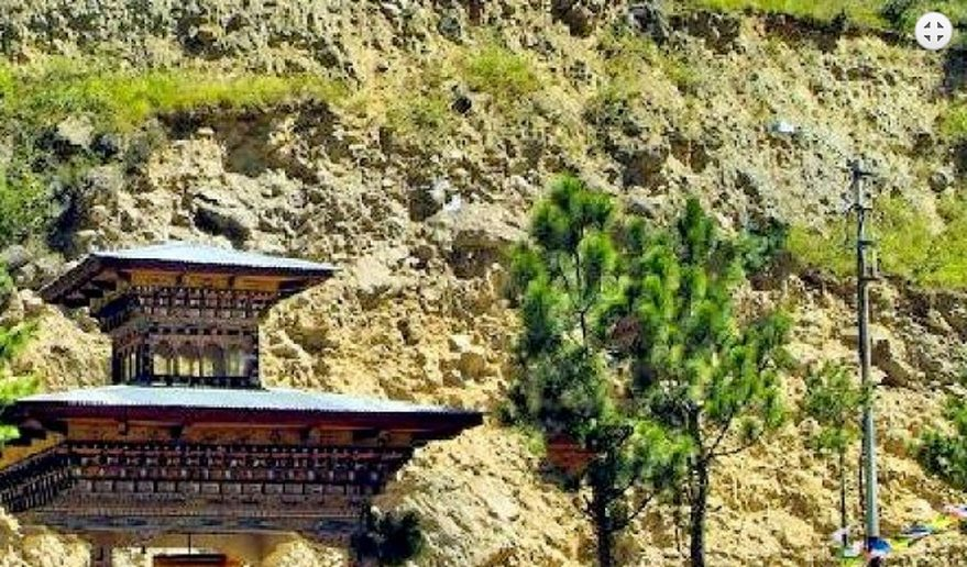 Glimpse of Bhutan Tour | Glimpse of Bhutan Tour.