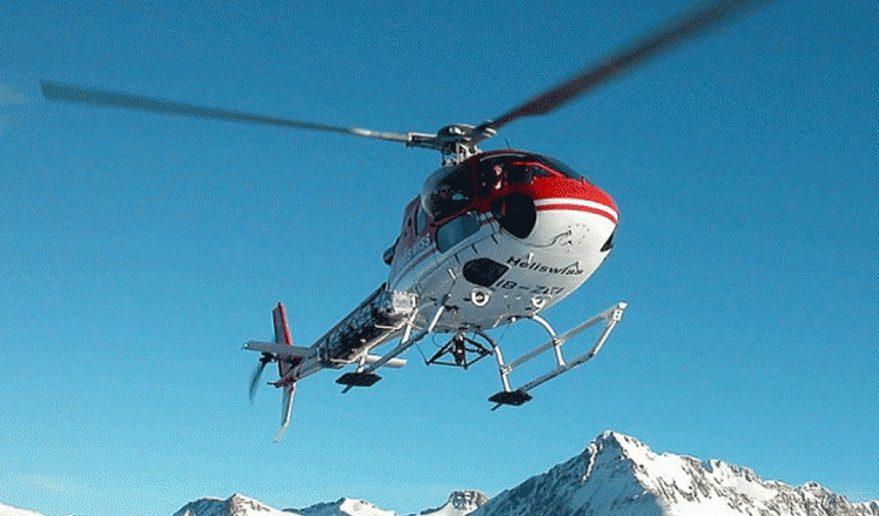 Dolpo Helicopter Tour   Heli flight from Dolpo Tour.