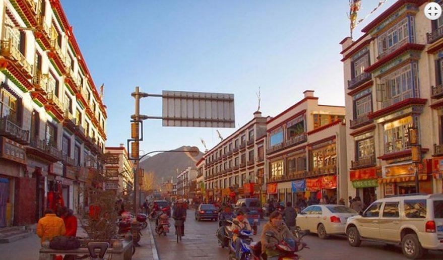 Lhasa Street.