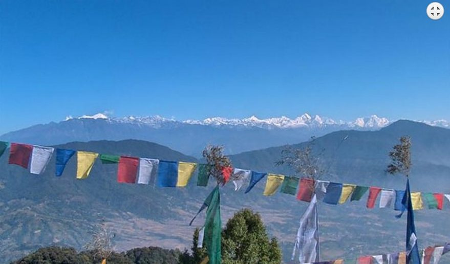 Nagarjun Hill Hike.