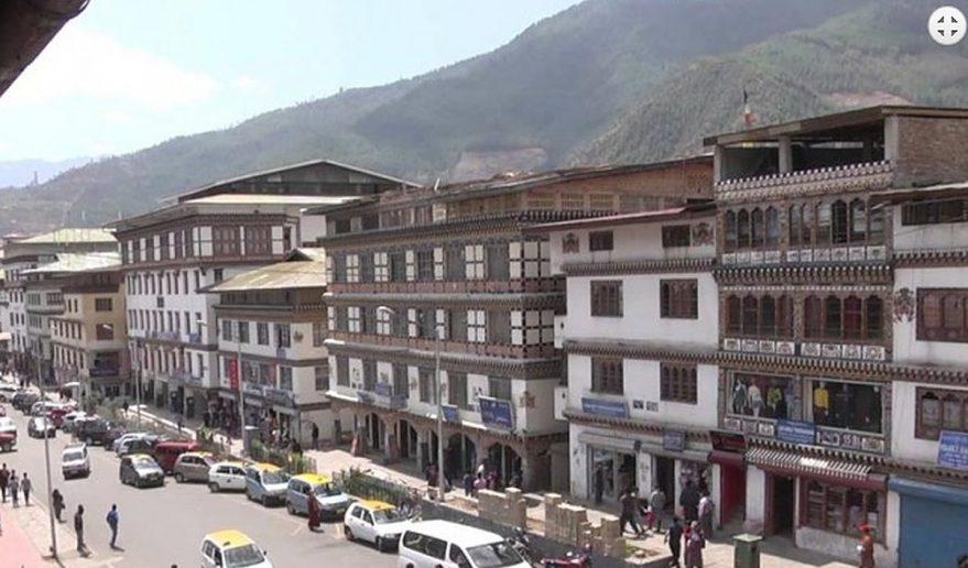 Picture at Thimpu.