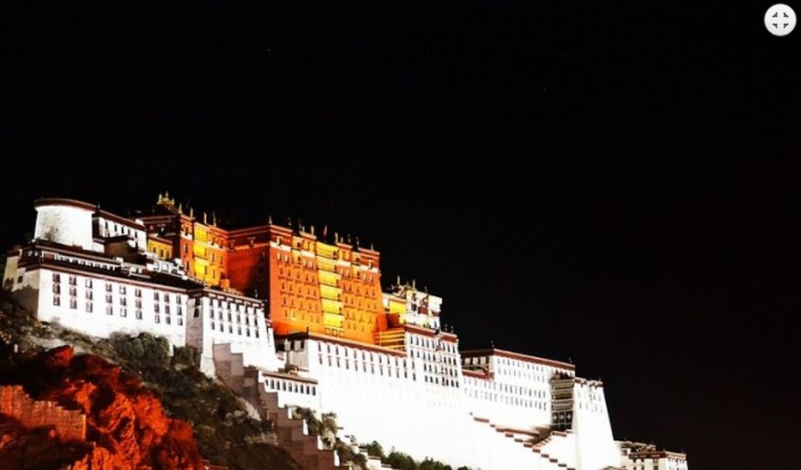 Potala Place Night view.