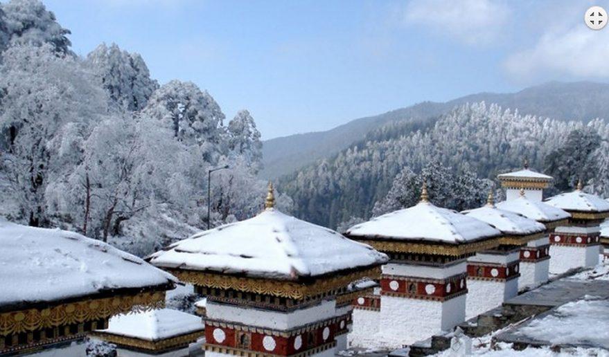 Bhutan Sightseeing Tour   Thimpu National Museum Chhorten.