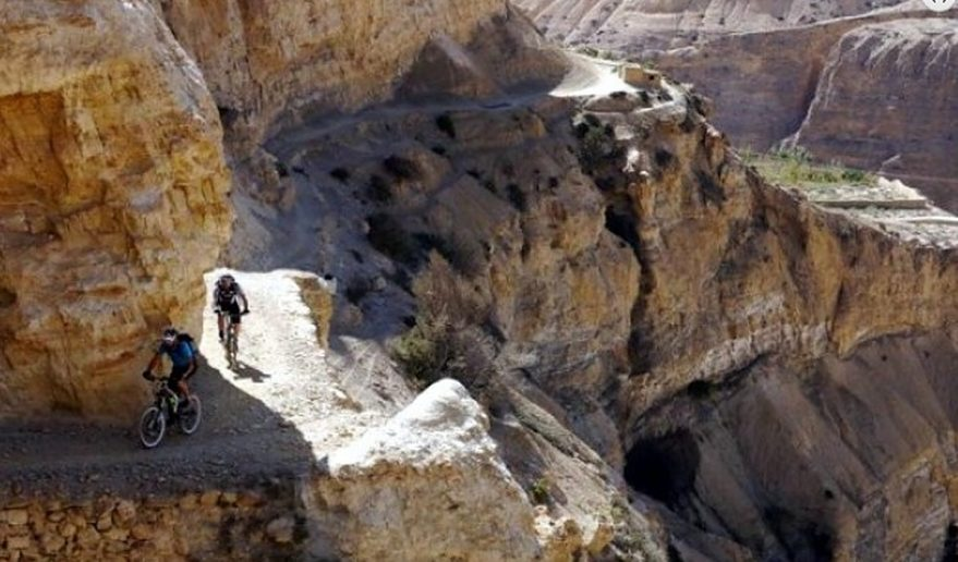 Upper Mustang Mountain Biking | Way between Chaile and Samar.