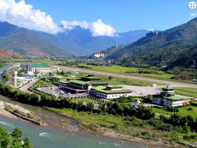 City wide angle Bhutan Sightseeing Tour