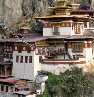 Tiger Nest Monastery at Paro