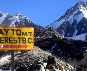Mount Everest Base Camp Elevation
